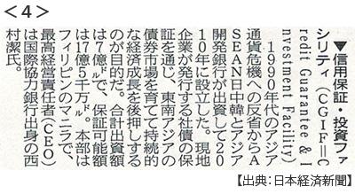 20160311_04