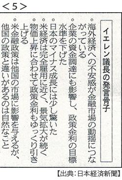20160311_05