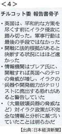 20160704_04