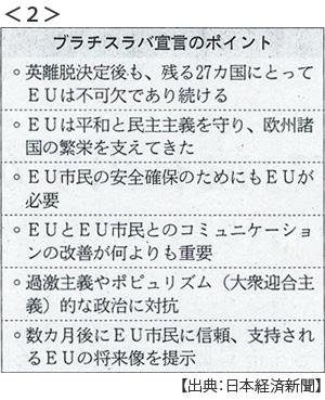 20160914_02
