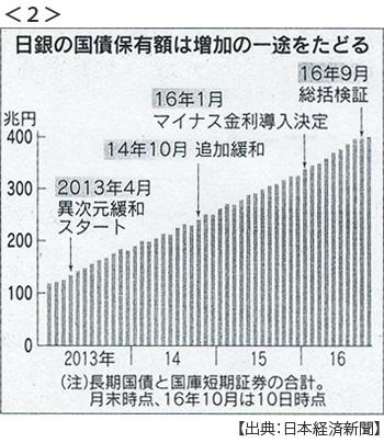20161012_02