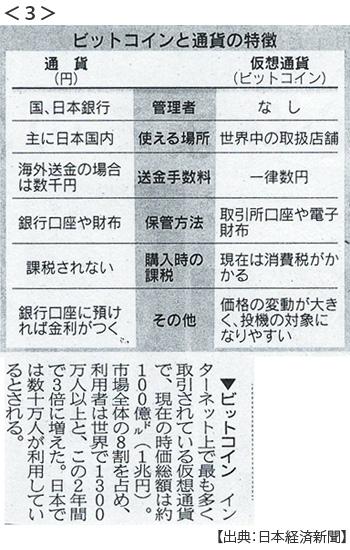 20161012_03