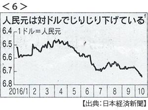 20161012_06